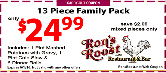 Coupons_3